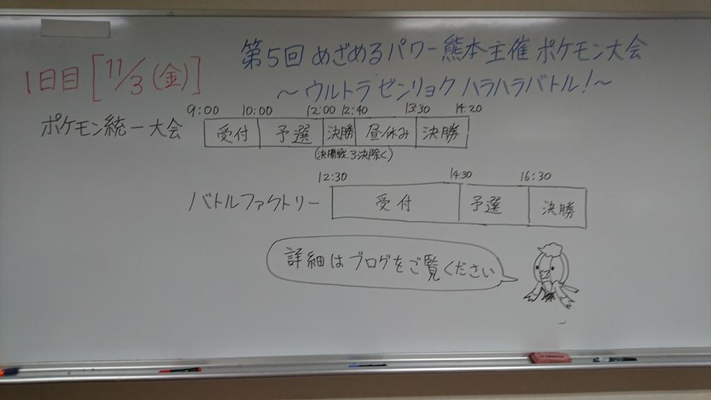 f:id:kazu__mi:20171107222834j:plain