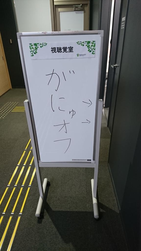f:id:kazu__mi:20180211120256j:plain