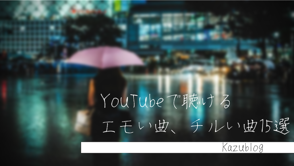 f:id:kazu_bar_2nd:20200712002249p:image