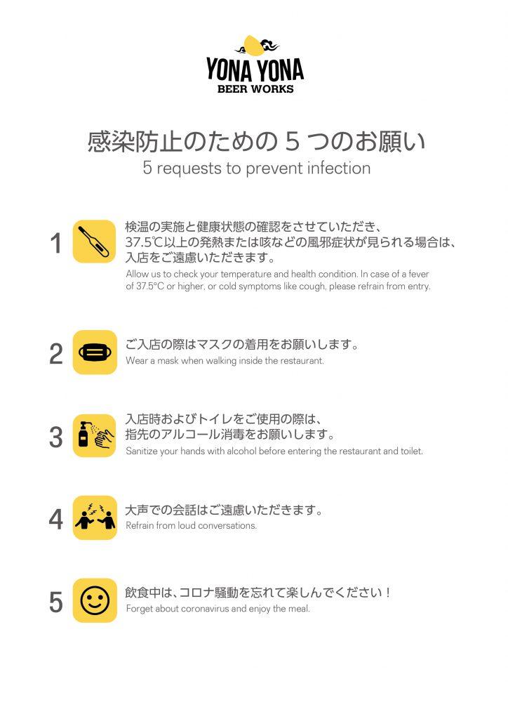 f:id:kazu_bar_2nd:20200817143739j:plain