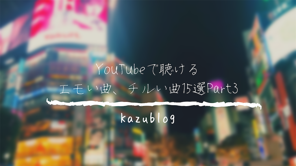 f:id:kazu_bar_2nd:20200821114516p:image