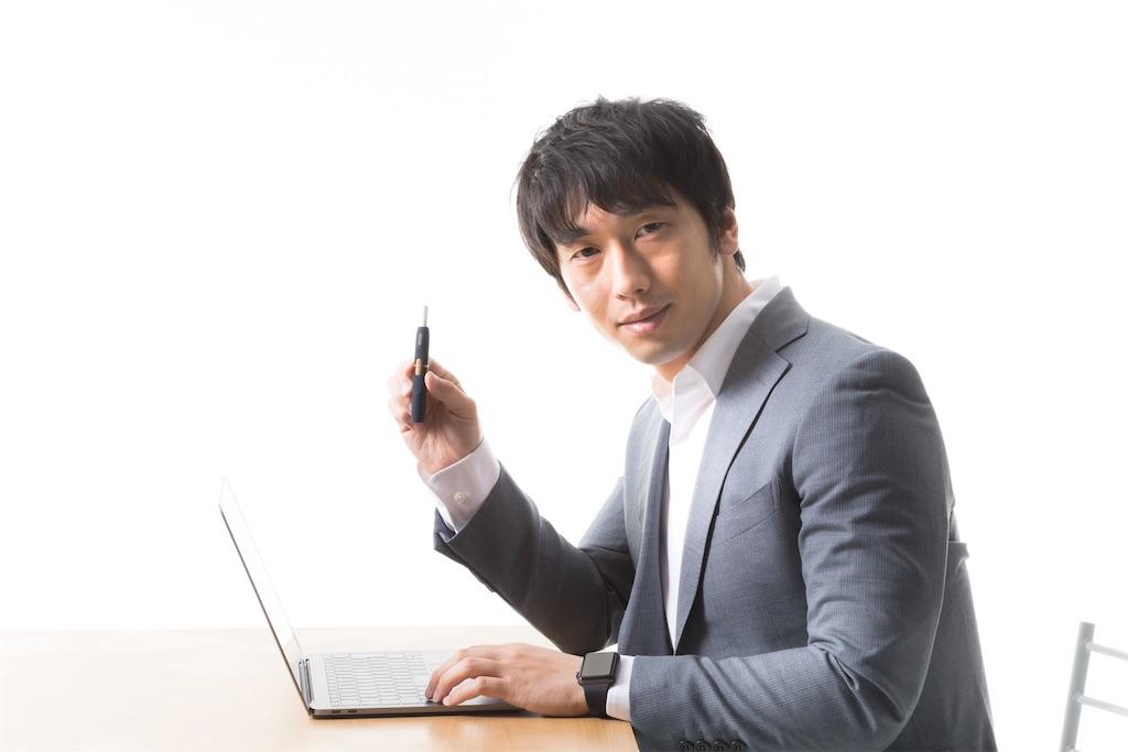 f:id:kazu_bar_2nd:20200828101806j:image