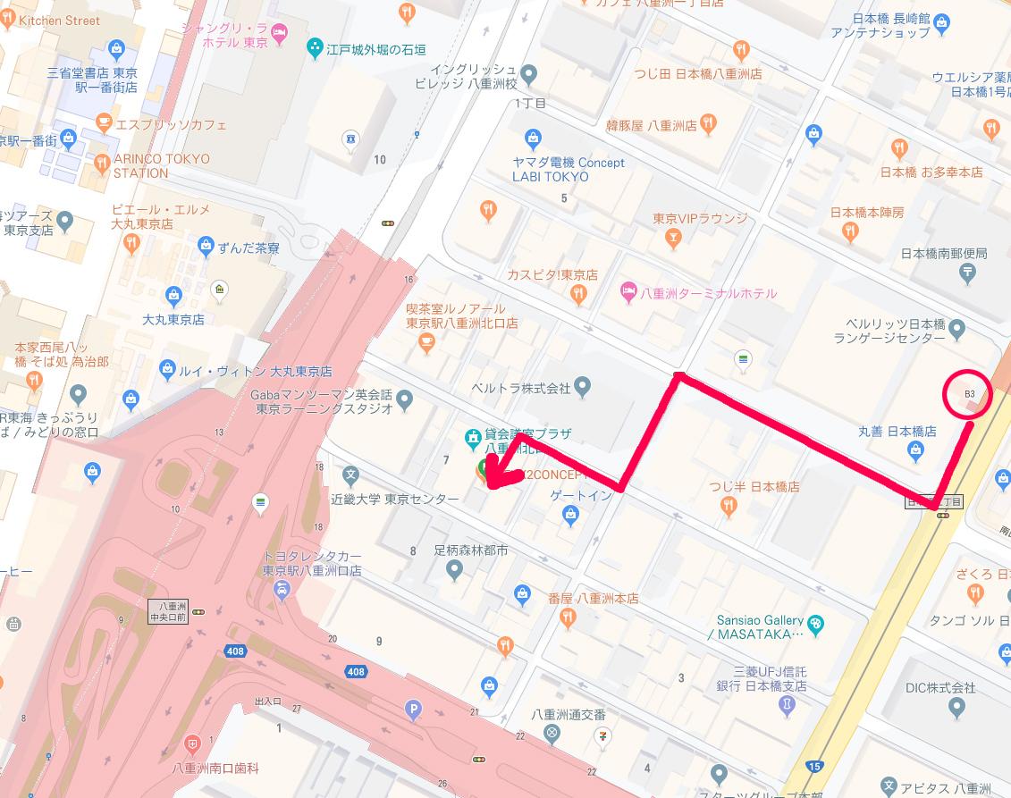 東京エンターの行き方