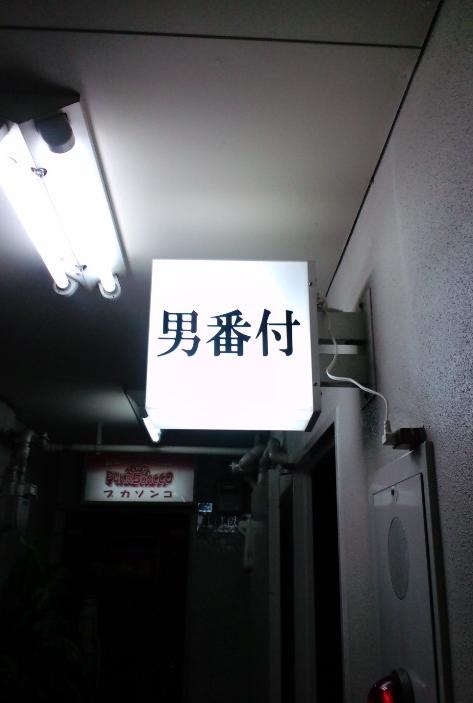f:id:kazu_hide:20190823141003p:plain