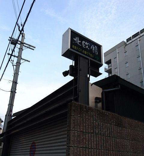 f:id:kazu_hide:20190828204617j:plain