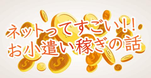 f:id:kazu_hide:20190829220310j:plain