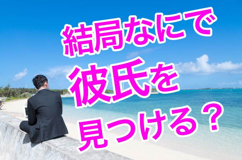 f:id:kazu_hide:20190829221143j:plain