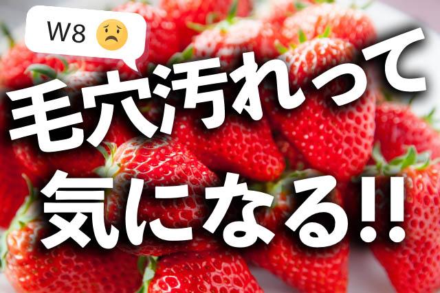 f:id:kazu_hide:20190902204706j:plain