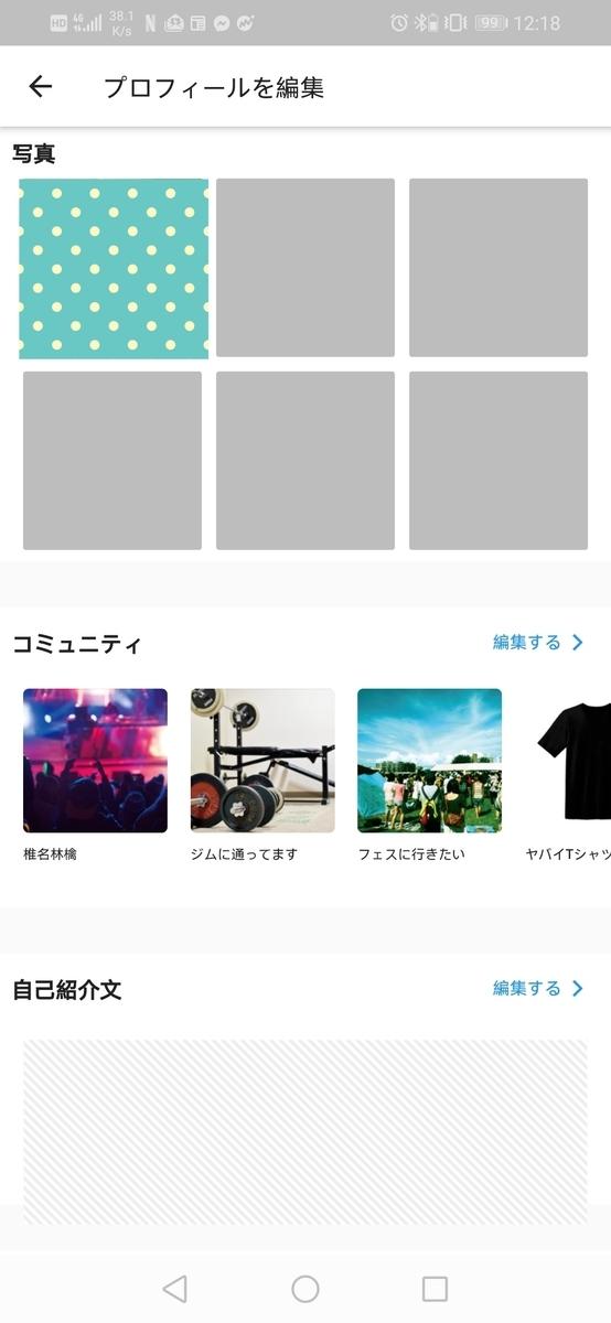 f:id:kazu_hide:20191006125240j:plain