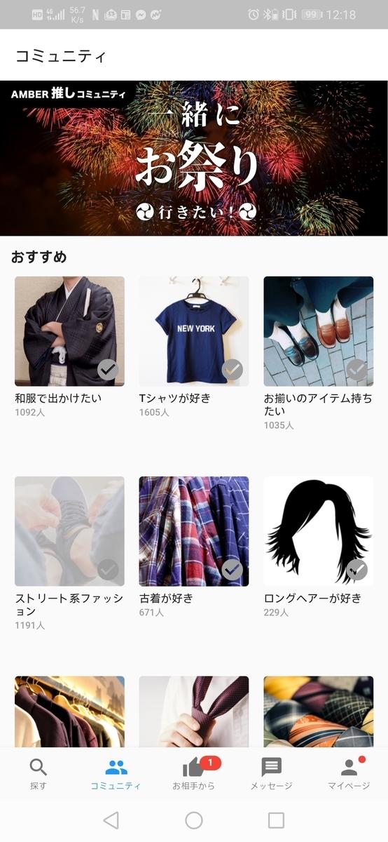 f:id:kazu_hide:20191006130320j:plain
