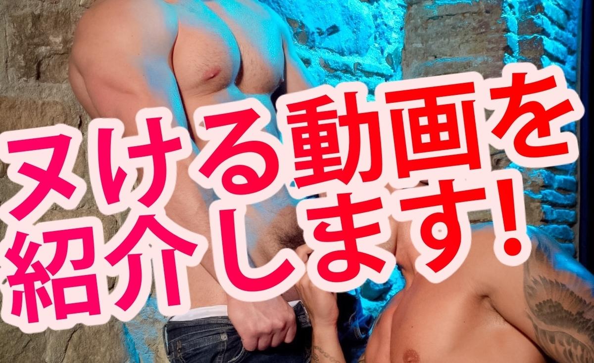 f:id:kazu_hide:20191011213901j:plain