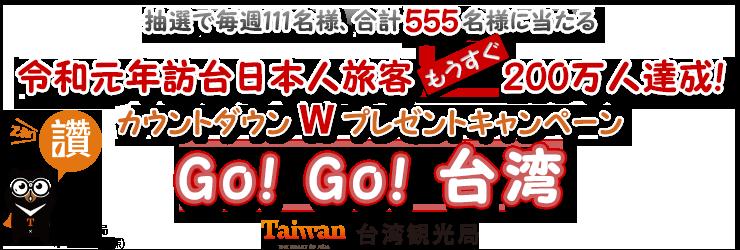 f:id:kazu_hide:20191118210226p:plain