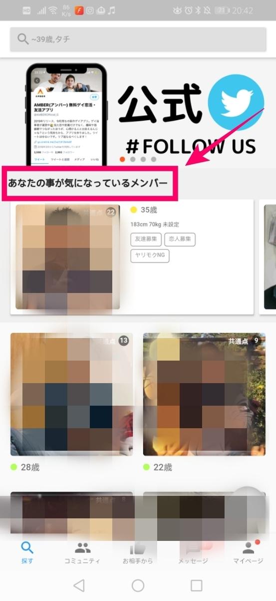 f:id:kazu_hide:20191202211046j:plain