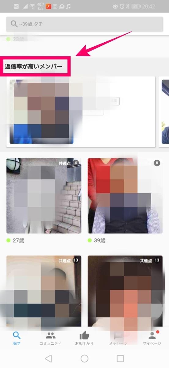 f:id:kazu_hide:20191202211452j:plain