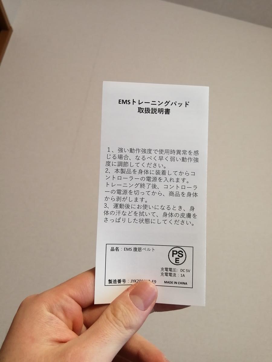 f:id:kazu_hide:20200126140410j:plain