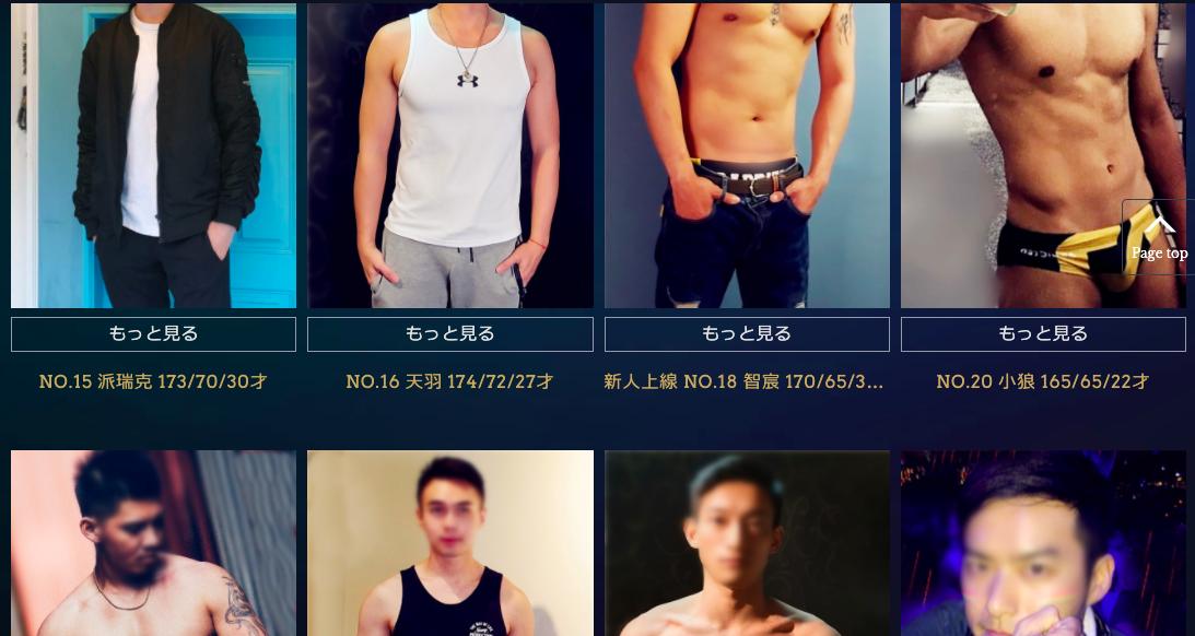 f:id:kazu_hide:20200506090917p:plain