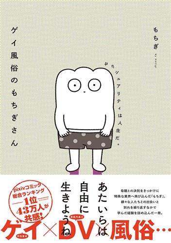 f:id:kazu_hide:20201119224931j:plain