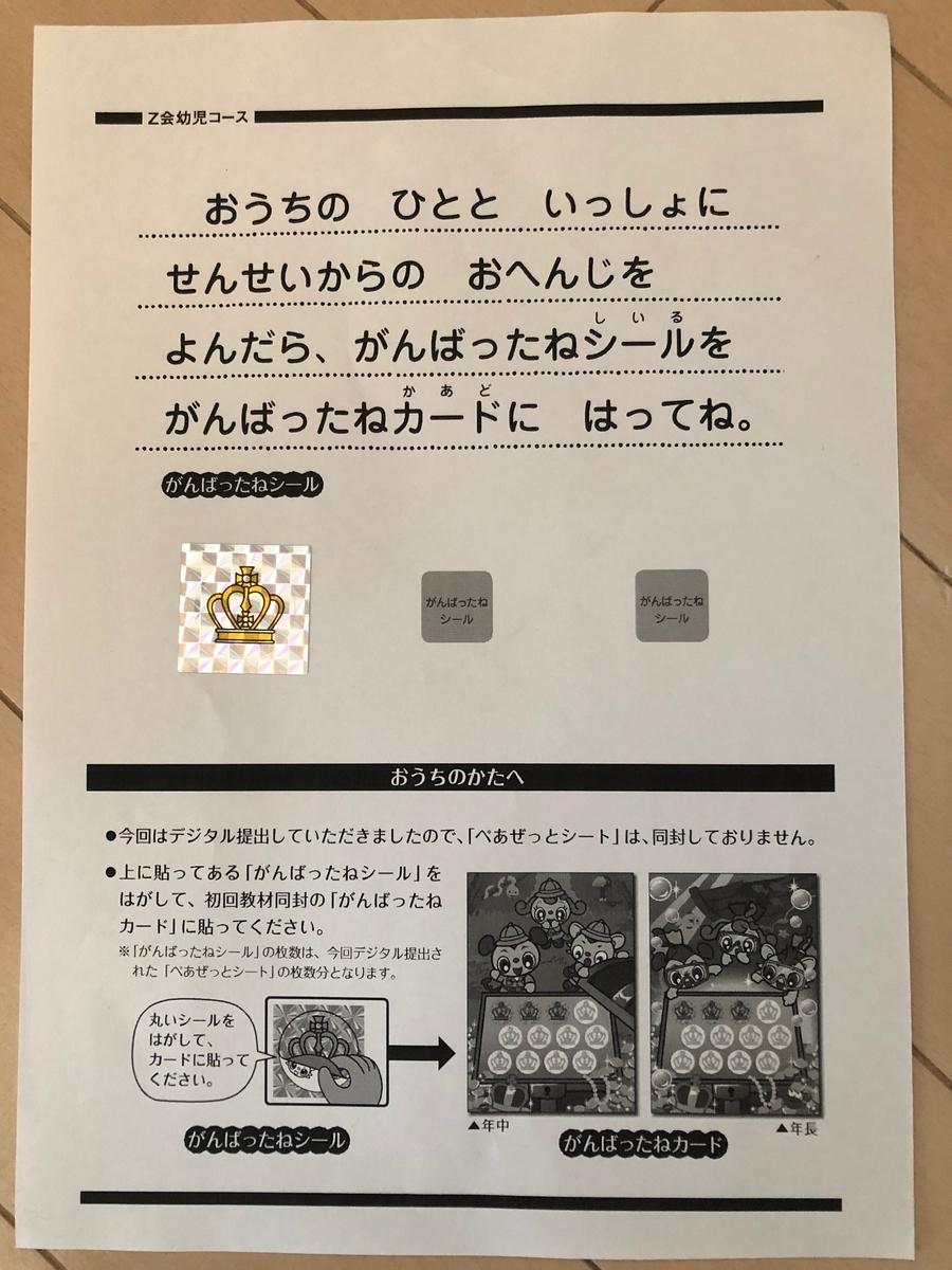 f:id:kazu_kazu_kazu:20190525092013j:plain
