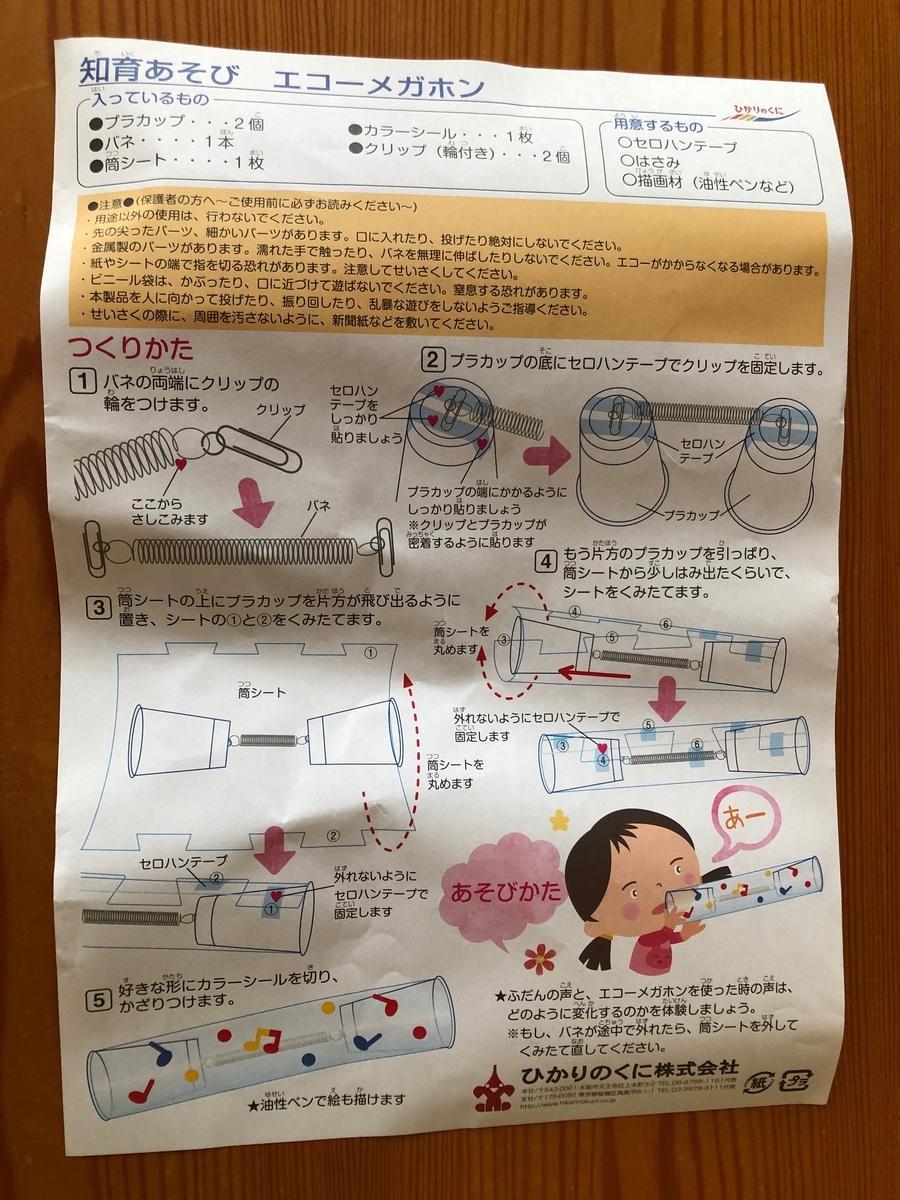 f:id:kazu_kazu_kazu:20190723233543j:plain