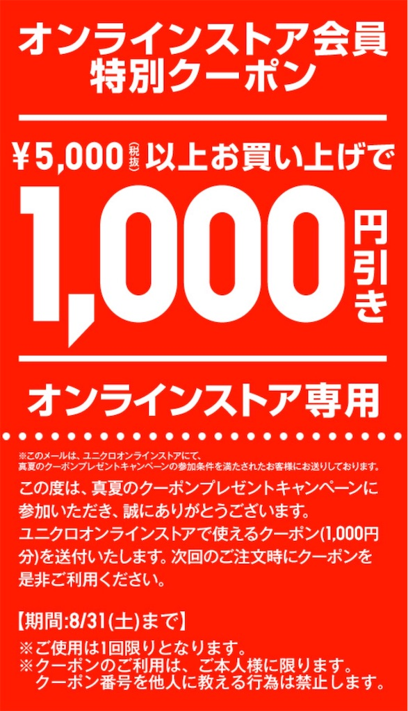 f:id:kazu_kazu_kazu:20190803130925j:image