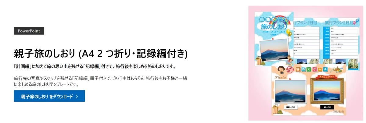 f:id:kazu_kazu_kazu:20190820140717p:plain