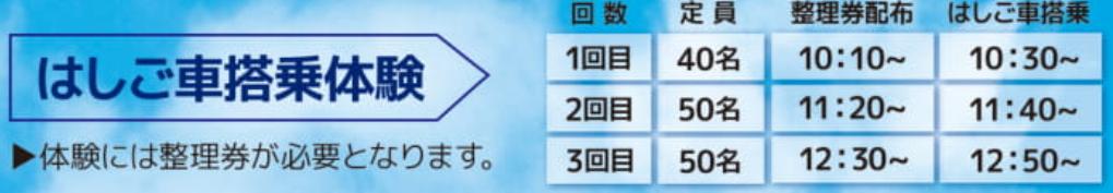 f:id:kazu_kazu_kazu:20190917160440p:plain