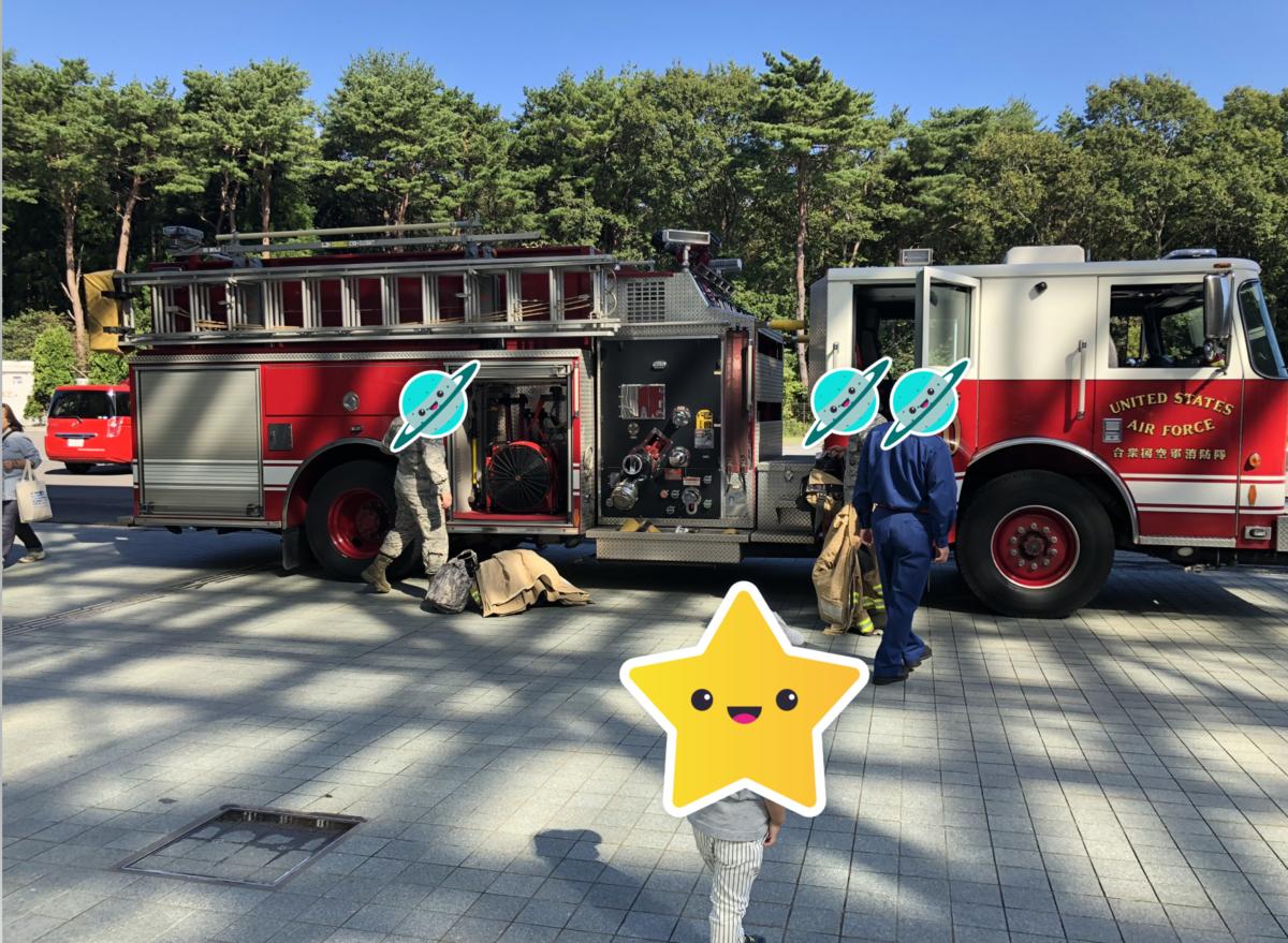 f:id:kazu_kazu_kazu:20190917180320p:plain