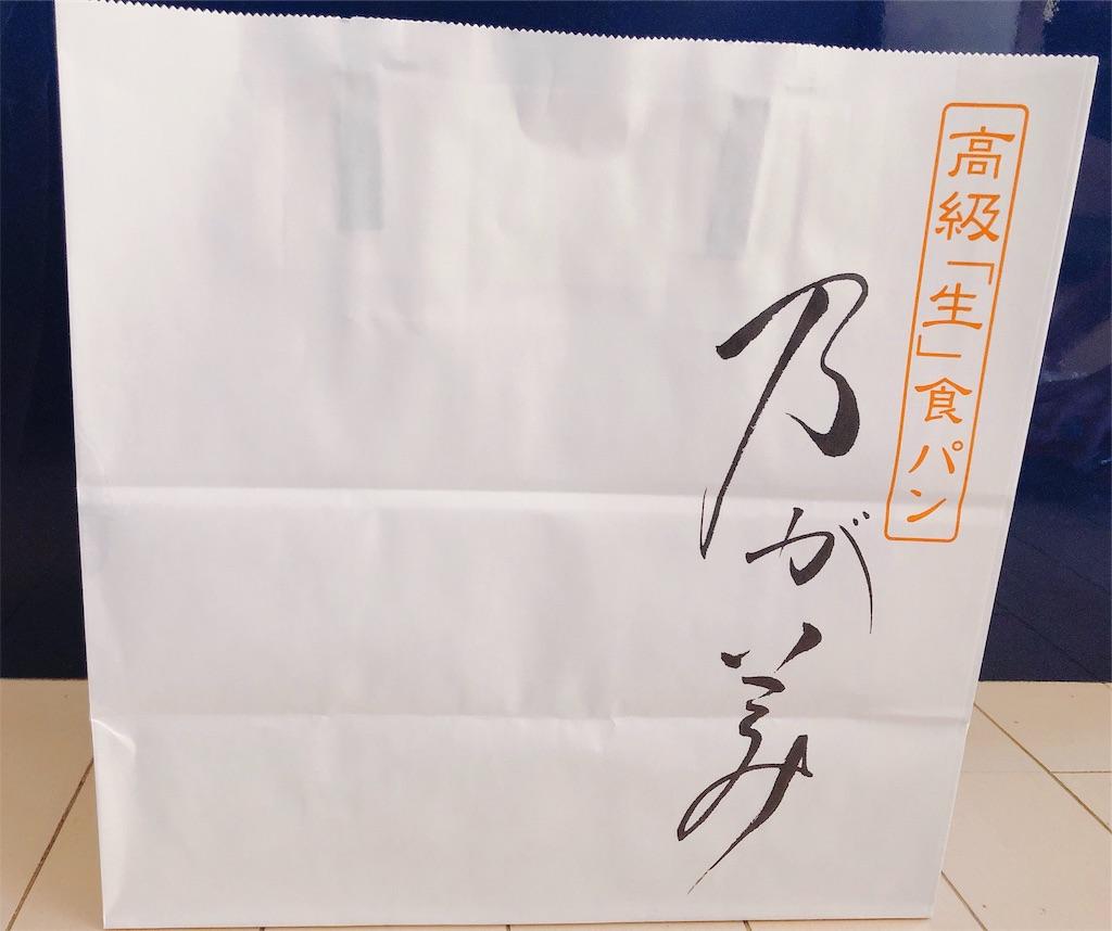 f:id:kazu_kazu_kazu:20191020184312j:image