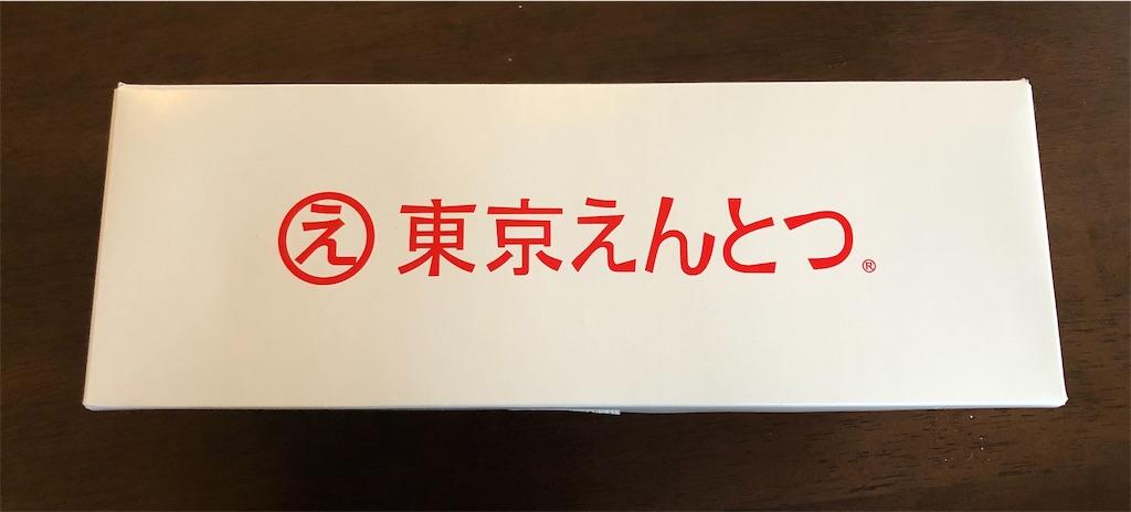 f:id:kazu_kazu_kazu:20191026100839j:image