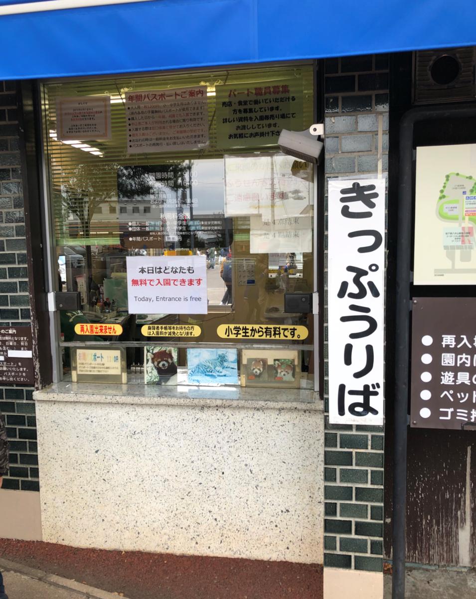 f:id:kazu_kazu_kazu:20191107091521p:plain