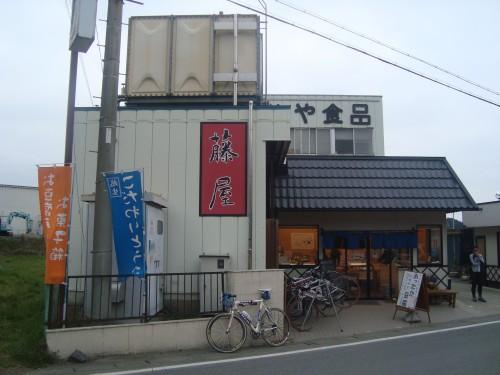 f:id:kazu_ma634:20111101223714j:image