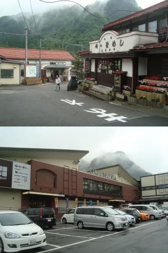 f:id:kazu_ma634:20111103152900j:image