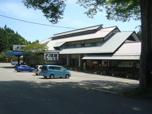 f:id:kazu_ma634:20111103201043j:image