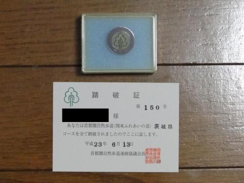 20111106113439