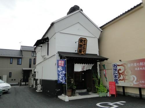 f:id:kazu_ma634:20111106132909j:image