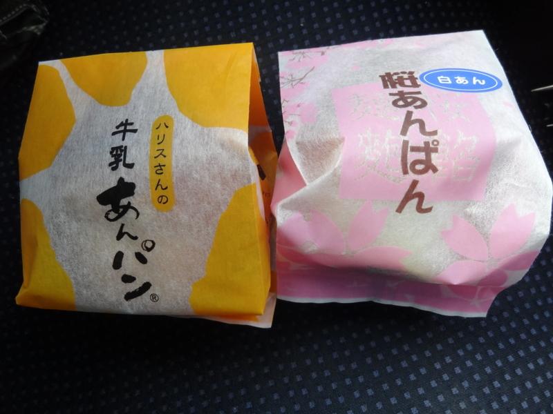 f:id:kazu_ma634:20120220214046j:image:w400