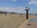 なぎさ公園(伊東市)