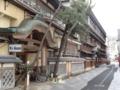 東海館・ケイズハウス(伊東市)
