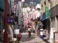 湯の花商店街(伊東市)