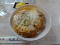 栄寿亭のかつ丼(高崎市)