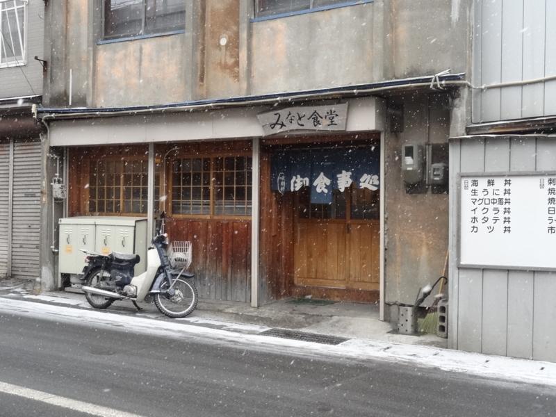 f:id:kazu_ma634:20120227215854j:image:w400