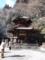 水澤寺 六角堂(渋川市)