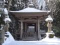 高館義経堂(平泉町)