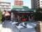 仙台大神宮(仙台市)