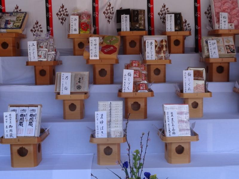 竹駒神社 全国銘菓奉献祭(岩沼市)
