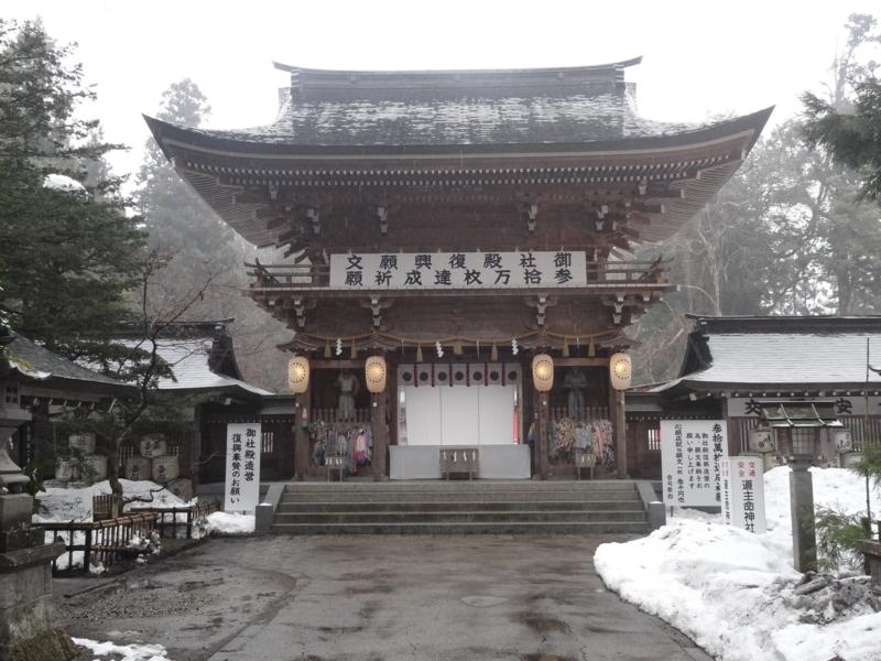 f:id:kazu_ma634:20120322223147j:image:w400