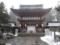 伊佐須美神社(会津美里町)