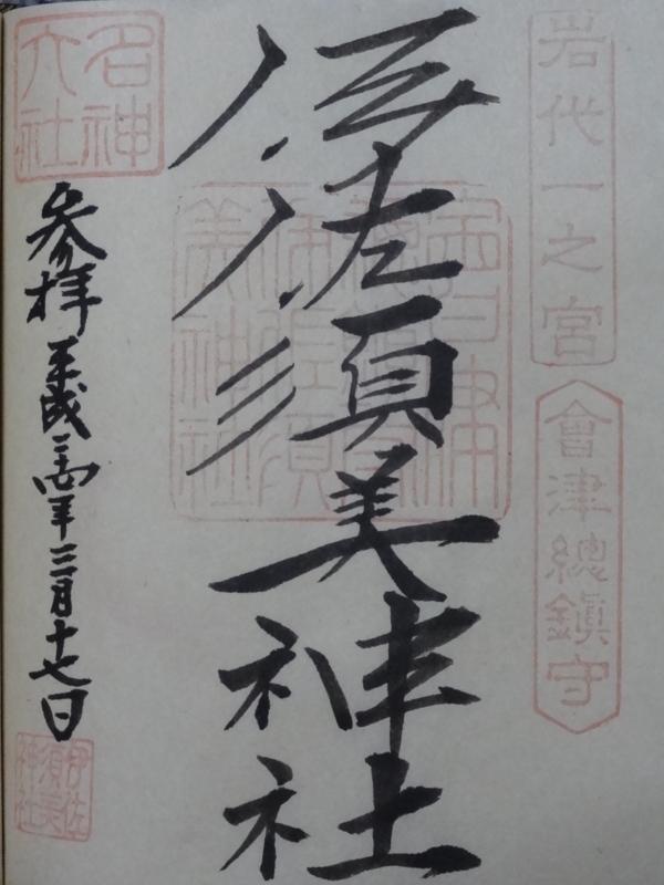 f:id:kazu_ma634:20120322224152j:image:h400