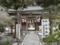 青麻神社(仙台市)