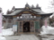 寒河江八幡宮(寒河江市)
